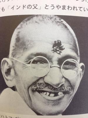 ガンジーの頭 教科書にでる人物学習事典2増補新版