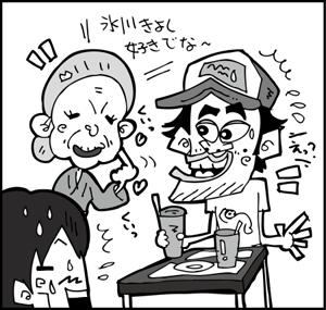 関西人はすぐに話しかける。
