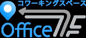 埼玉県の大宮のコワーキングスペース7F