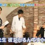 味博士の鈴木隆一さんはTV出演多数。