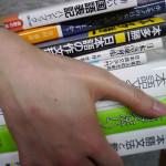 日本語講師になる勉強内容が面白いパート2